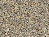 Guatemala Fair Trade Organic Green Coffee Beans - 5lbs