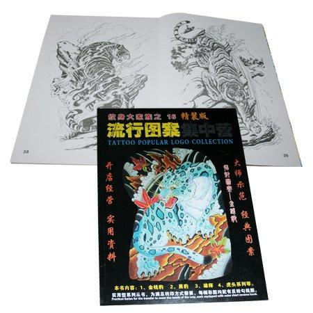 Tatuaje-libro - flash - tigre, León, grande gatos (tatuaje Book 16 ...