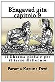 Bhagavad Gita - Capitolo 9, Parama Devi, 1494956012