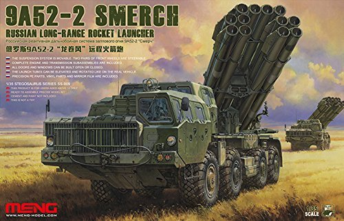 Meng 1 35 Russian 9A52-2 Smerch Long Range Rocket Launcher - Plastic Kit  SS009 by Meng