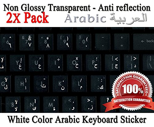 Ibook Laptop Notebooks (2 Stickers Deal Arabic Keyboard Stickers Transparent White Letters for black Laptop, Computer Pc Desktop Notebook keyboard)