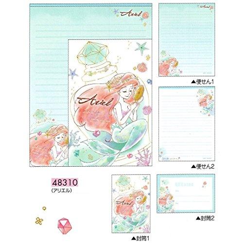Mermaid Stationery (Disney Princess Ariel Little Mermaid Letter set Envelope & Writing Paper CR48310)