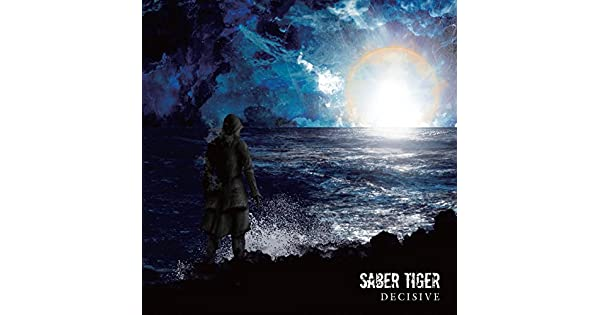 Amazon.com: 486-102: Saber Tiger: MP3 Downloads