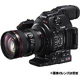Canon EOS C100 Mark II・EF24-105L IS II USM レンズキット デジタルシネマカメラ(EFマウント)