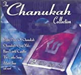 The Chanukah Collection (2 Disc Music CD Gift Box Set)