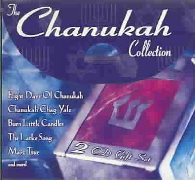 (The Chanukah Collection (2 Disc Music CD Gift Box Set))