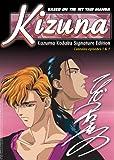 DVD : Kizuna: Kizuna Kodaka Signature Editon