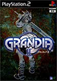 Grandia II [Japan Import]