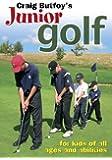 Junior Golf [DVD]