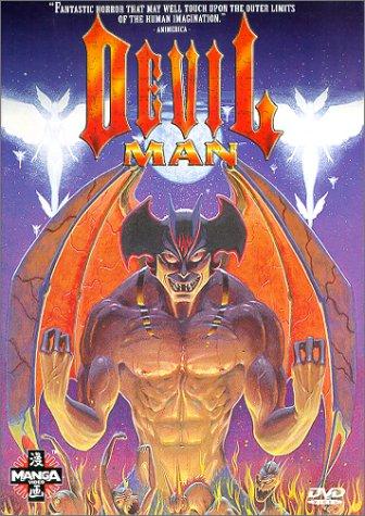 (Devilman - The Birth/Demon Bird (Vol. 1 & 2))