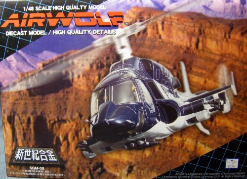 Airwolf Diecast Helicopter Normal (Airwolf Helicopter)