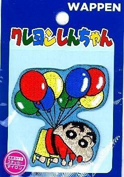 Amazon.com: Bordado Emblema – Crayon Shin-chan (Globo): Toys ...