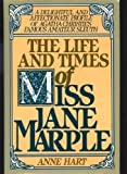 The Life and Times of Jane, Anne Hart, 0553057812