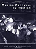 Making Progress in Russsian : A Second Year Course, Davis, Patricia Anne and Bronstein, Arna, 0470481242