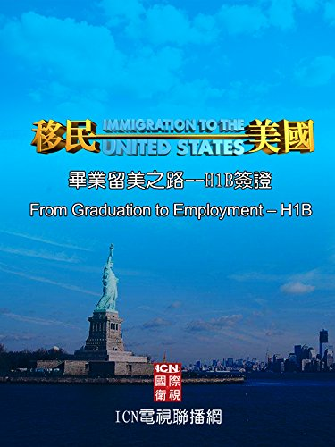 From Graduation to Employment - ()