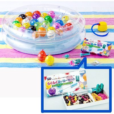 e-set Ennichi Yo-Yo scooping Japanese Water Balloon Kit Party Game Kit by Kishi's