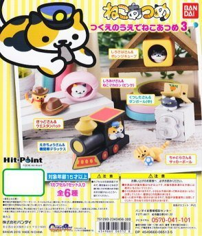 Collect cat on top of the cat gathered desk 3 [1. Kid's & Western Hat] (single)