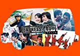 [DVD]Express BOY -悪男宅急電- DVD-BOX I
