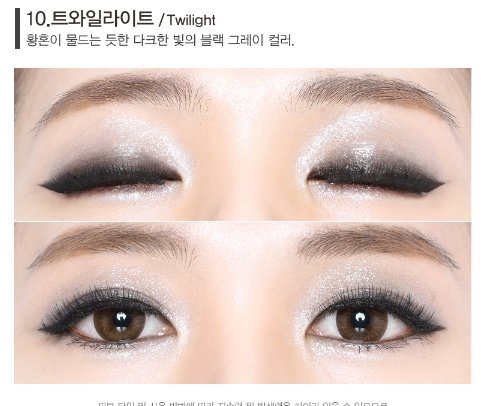 Beauty People Flash Fix Pearl Pigment Pact (1.8g) Korean Cosmetics Shadow (10 Colors) (#05 SUGAR LIGHT)