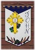 First Communion Banner Kit - 12 x 18 - Adoration
