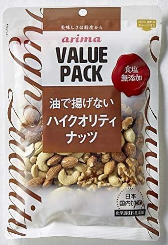 食塩無添加ハイクオリティナッツ ミックスナッツ ナッツ 無塩 国内生産 無添加 素焼きまとめ買い 200g×12袋入り