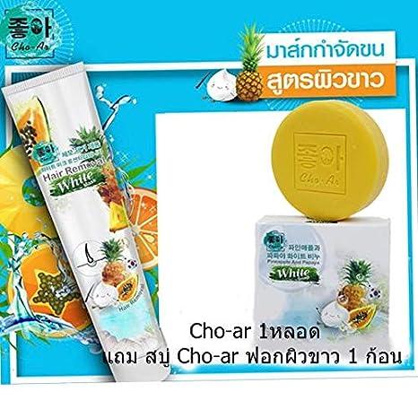 Amazon.com: 2 unidades de mojado de pelo ChO-AR 200 ml & CHO ...