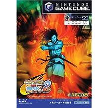 Capcom vs. SNK 2 EO: Millionaire Fighting 2001 [Japan Import]