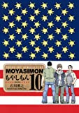 Moyashimon (10) Limited Edition (KC Deluxe) (2011) ISBN: 4063760561 [Japanese Import]