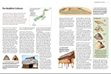 The Art of Japanese Architecture: History / Culture
