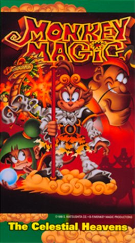 Monkey Magic: Celestial Heavens [VHS]