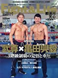 Fight&Life(ファイト&ライフ) (Vol.66)