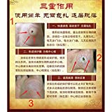 Chinese Herbal Treatment Foot Corn Removal
