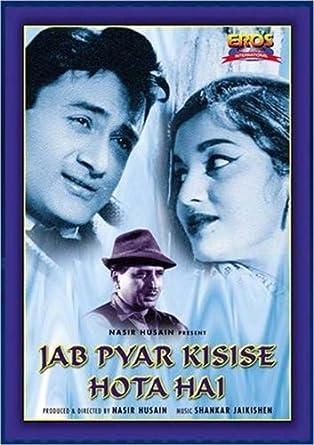 Amazon com: Jab Pyar Kisise Hota Hai (1961) (Hindi Film
