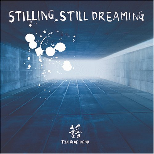 Amazon | STILLING STILL DREAMI...