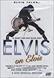 Elvis on Elvis [DVD]
