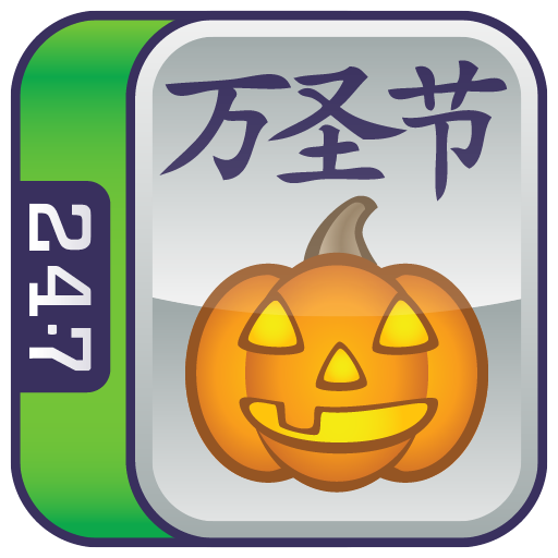 Amazon.com: Halloween Mahjong: Appstore for Android