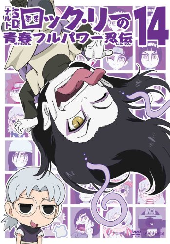 Animation - Naruto Sd Rock Lee No Seishun Full Power Ninden 14 [Japan DVD] ANSB-6514