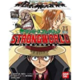 Candy Toys One Piece collection STRONG WORLD ONE PIECE FILM Strong World all 10 species set