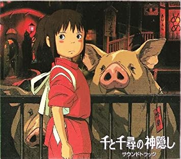 Soundtrack Spirited Away Soundtrack Amazon Com Music