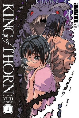 King of Thorn, Vol. 1, Yuji Iwahara