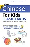 Tuttle More Chinese for Kids Flash Cards Simplified Edition: [Includes 64 Flash Cards, Audio CD, Wall Chart & Learning Guide]