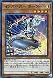 遊戯王/第10期/03弾/EXFO-JP035 インスペクト・ボーダー【スーパーレア】