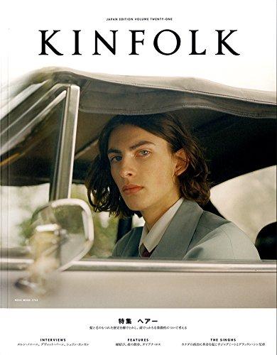 KINFOLK 2018年Vol.21 大きい表紙画像