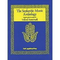 The Sephardic Music Anthology