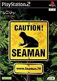 ガゼー博士の実験島 シーマン~禁断のペット~限定同梱版