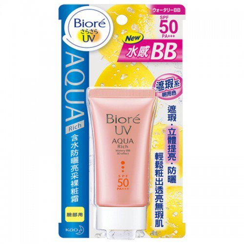 Biore BB Cream Aqua Rich SPF50