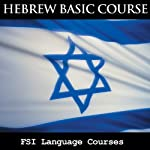 FSI Language Courses: Hebrew |  Foreign Service Institute
