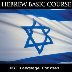 FSI Language Courses: Hebrew Audiobook