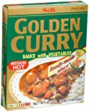 S&B Golden Curry Sauce with Vegtables, Medium Hot, 8.1-Ounce Boxes (Pack of 5)