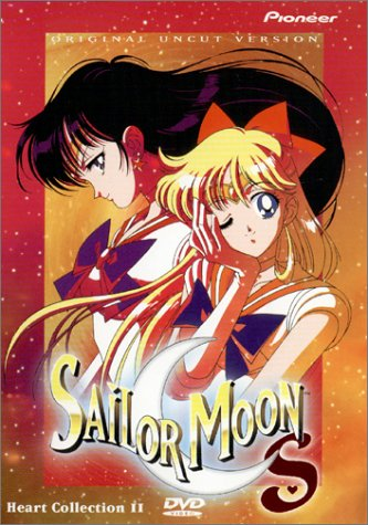 Sailor Moon S - Heart Collection II: TV Series, (Vols. 3 & 4- Uncut)